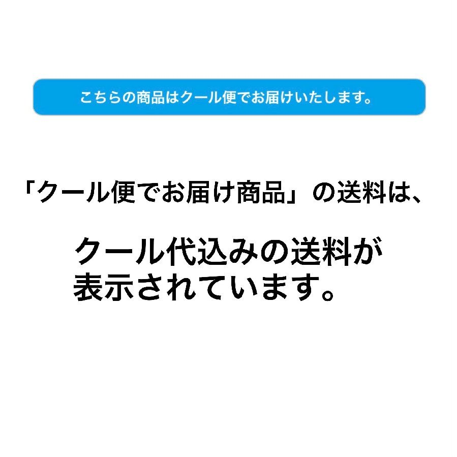日本酒 高知 桂月 スパークリング酒 匠 (John) フルボトル 750ml (父の日) igossou-sakaya 06