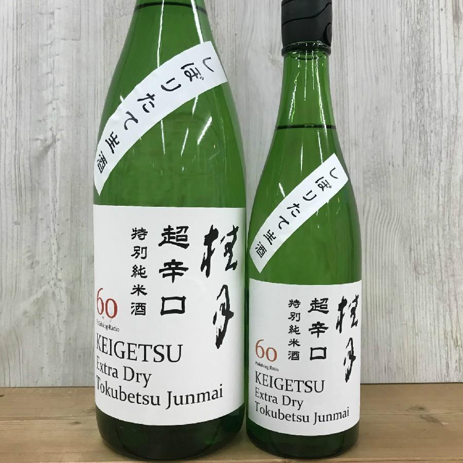 日本酒 高知 桂月 超辛口 特別純米酒 60 しぼりたて生酒 1800ml(新特)|igossou-sakaya|10