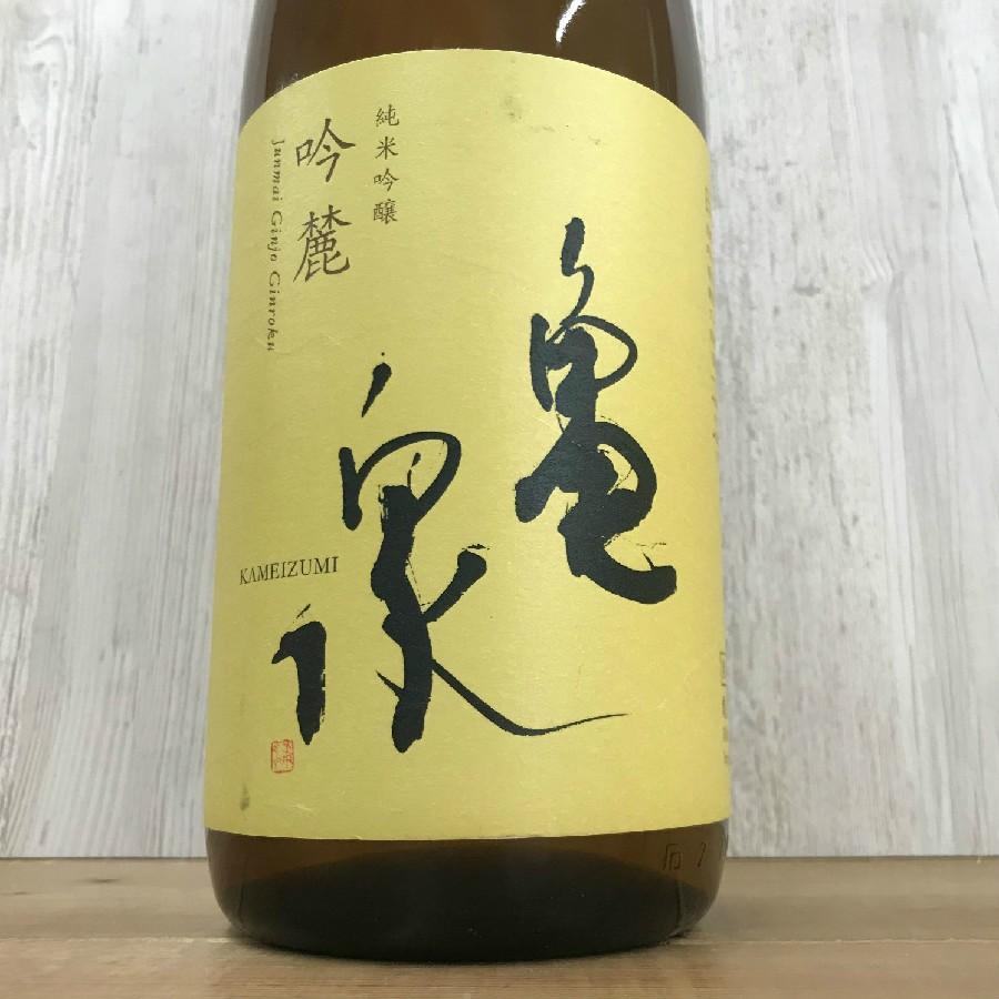 日本酒 高知 亀泉 純米吟醸 吟麓  ーぎんろくー 1800ml (お歳暮 冬ギフト お年賀)|igossou-sakaya