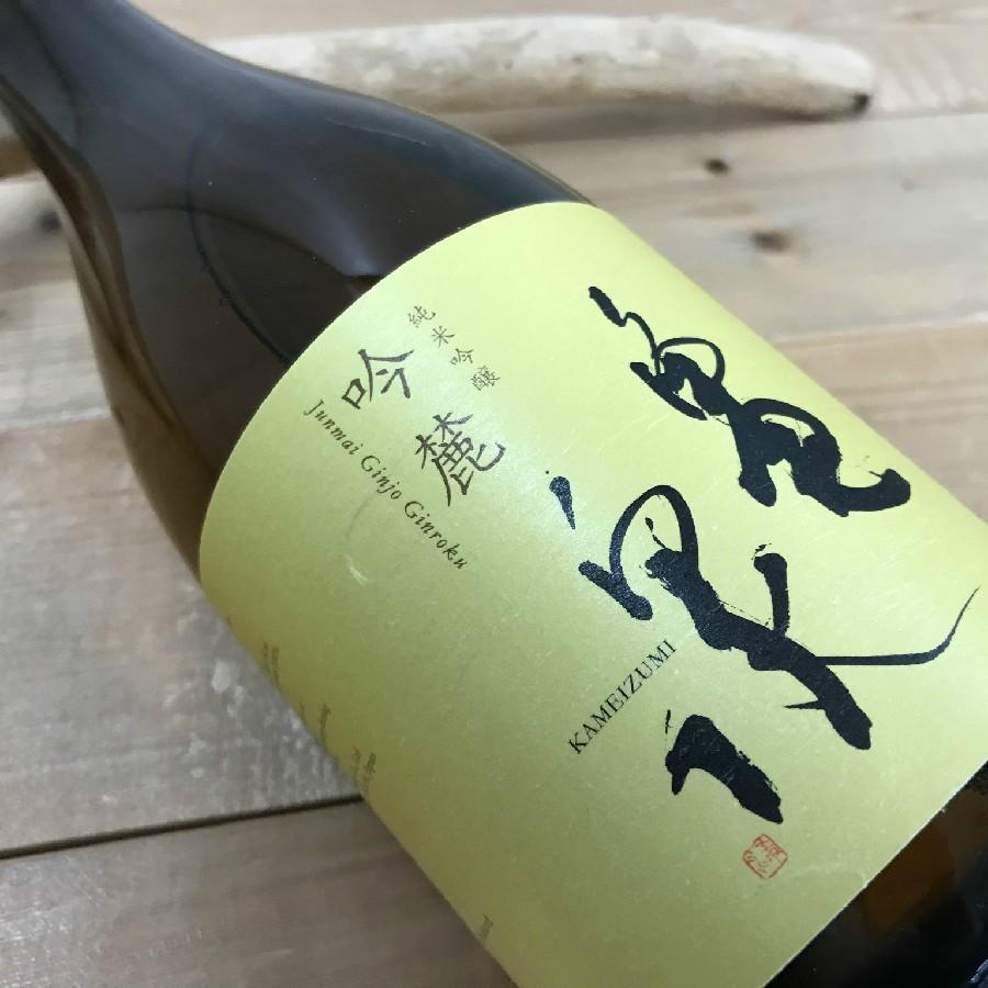 日本酒 高知 亀泉 純米吟醸 吟麓  ーぎんろくー 720ml igossou-sakaya 07