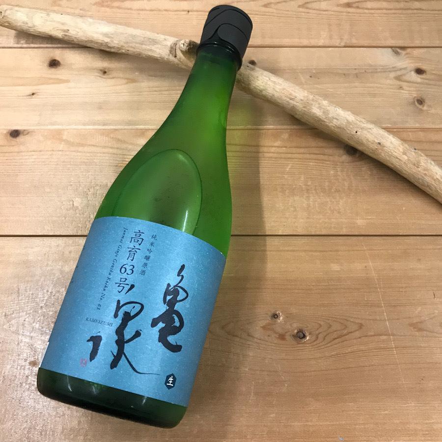 日本酒 高知 亀泉 純米吟醸原酒 高育63号 生酒 720ml igossou-sakaya 03