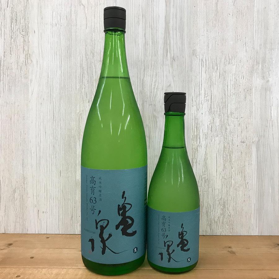 日本酒 高知 亀泉 純米吟醸原酒 高育63号 生酒 720ml igossou-sakaya 06