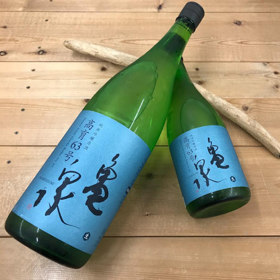 日本酒 高知 亀泉 純米吟醸原酒 高育63号 生酒 720ml igossou-sakaya 08
