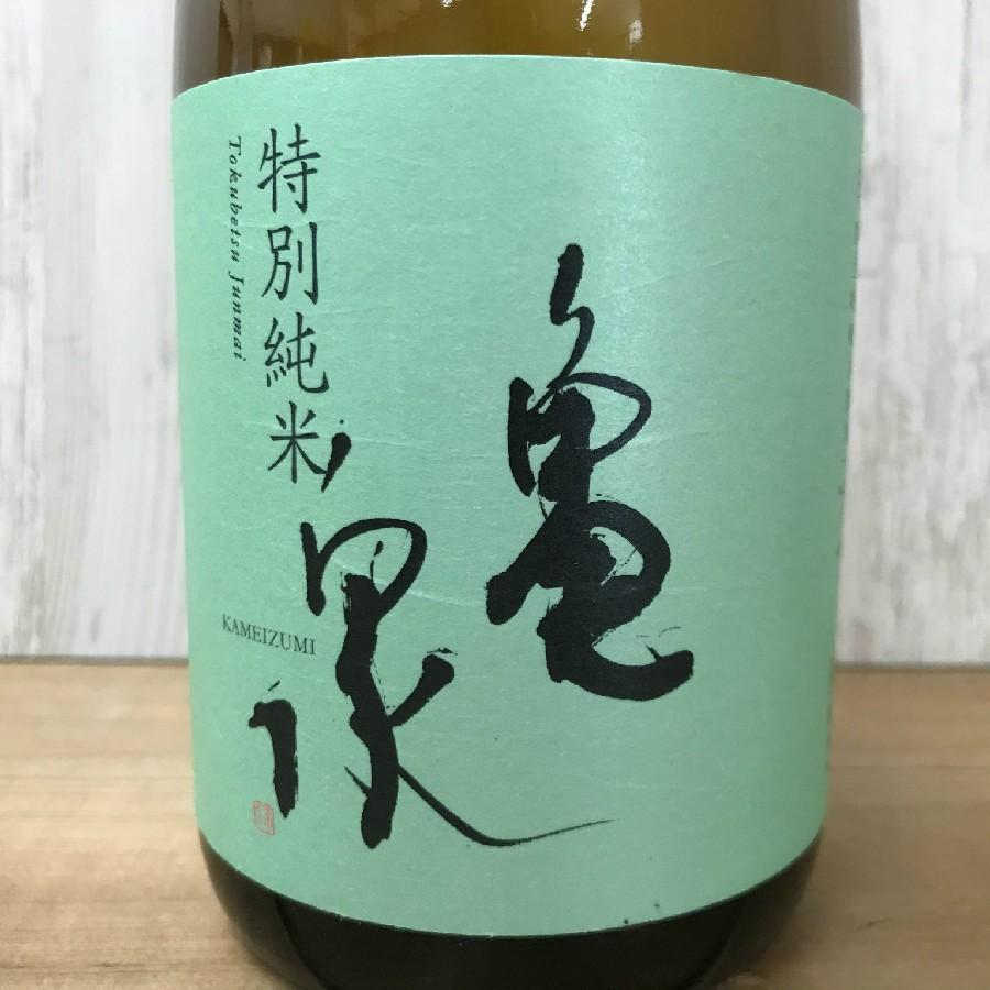 日本酒 高知 亀泉 特別純米 土佐錦 720ml (燗酒特集) igossou-sakaya