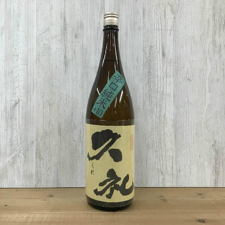 日本酒 高知 辛口純米 久礼 1800ml (燗酒特集)|igossou-sakaya|02