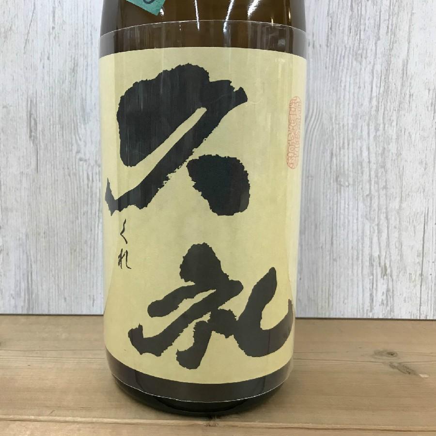 日本酒 高知 辛口純米 久礼 1800ml (燗酒特集)|igossou-sakaya|03