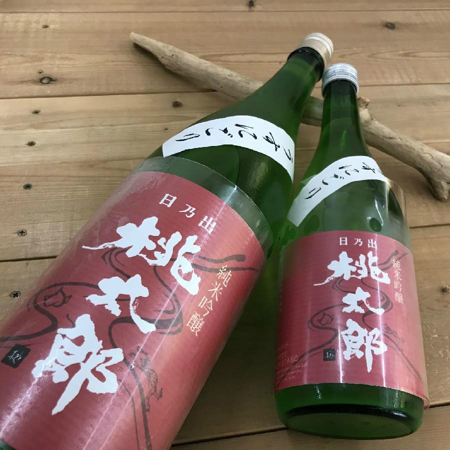日本酒 高知 日乃出桃太郎 純米吟醸 うすにごり生 1800ml|igossou-sakaya|12