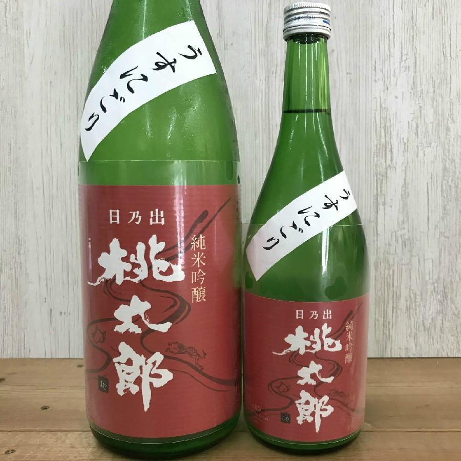 日本酒 高知 日乃出桃太郎 純米吟醸 うすにごり生 1800ml|igossou-sakaya|14