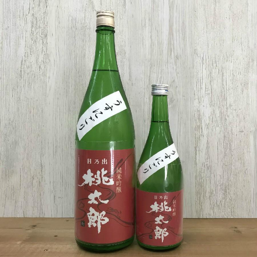 日本酒 高知 日乃出桃太郎 純米吟醸 うすにごり生 1800ml|igossou-sakaya|15