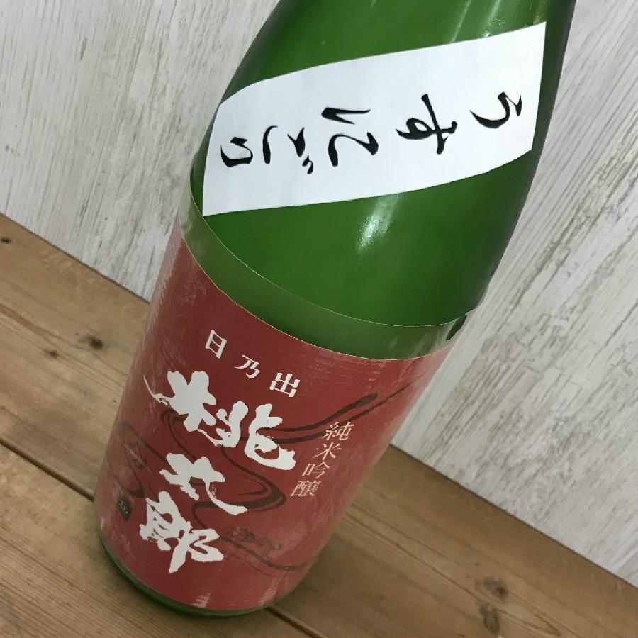 日本酒 高知 日乃出桃太郎 純米吟醸 うすにごり生 1800ml|igossou-sakaya|03