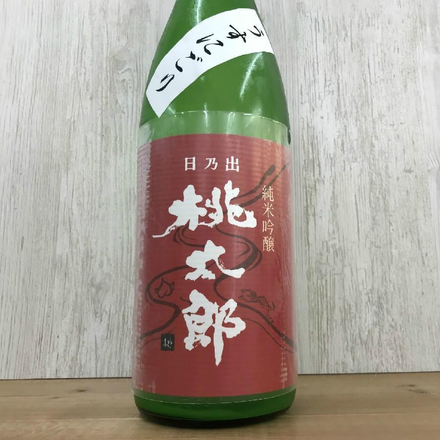 日本酒 高知 日乃出桃太郎 純米吟醸 うすにごり生 1800ml|igossou-sakaya|05