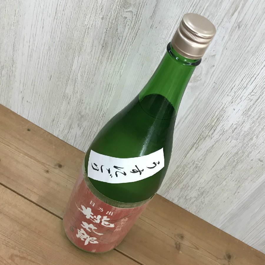 日本酒 高知 日乃出桃太郎 純米吟醸 うすにごり生 1800ml|igossou-sakaya|06