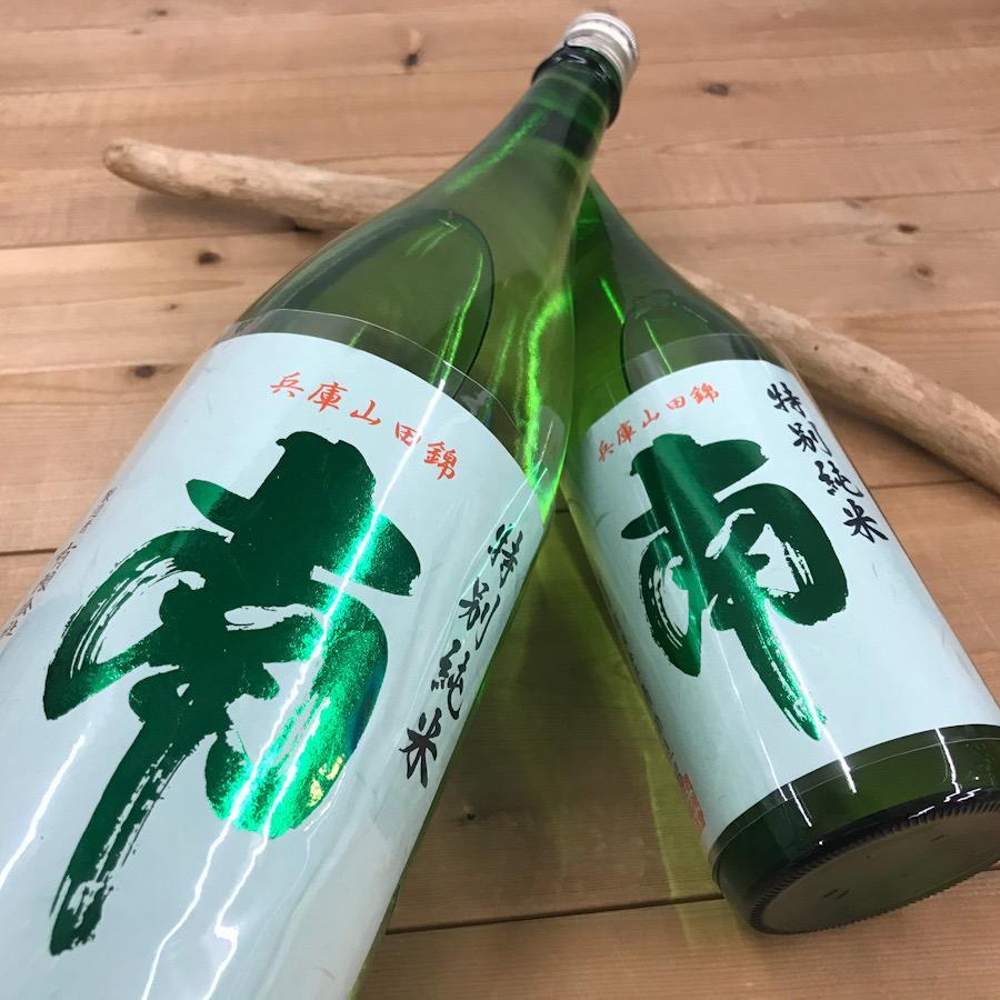 日本酒 高知 南 特別純米 兵庫山田錦 1800ml igossou-sakaya 13