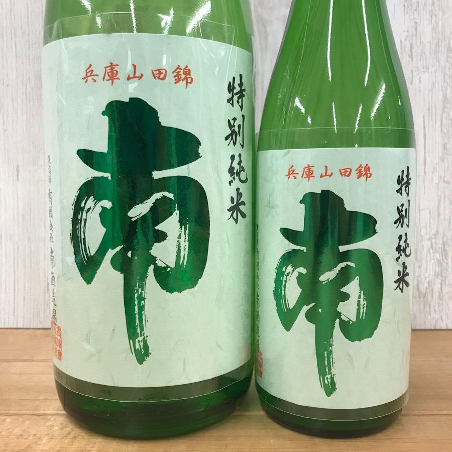 日本酒 高知 南 特別純米 兵庫山田錦 1800ml igossou-sakaya 08