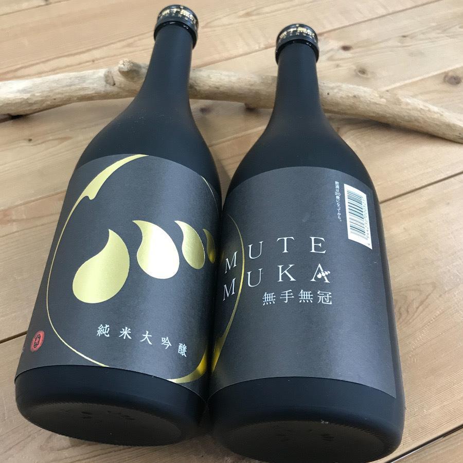 日本酒 高知 無手無冠 純米大吟醸 720ml|igossou-sakaya|11