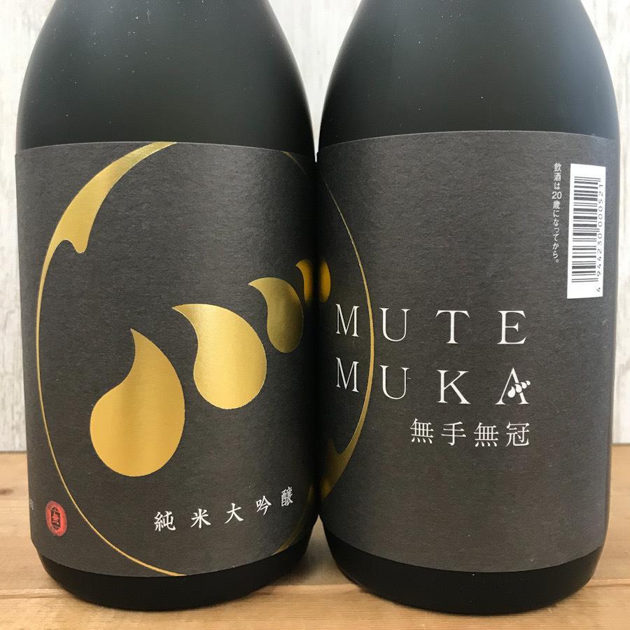 日本酒 高知 無手無冠 純米大吟醸 720ml|igossou-sakaya|04