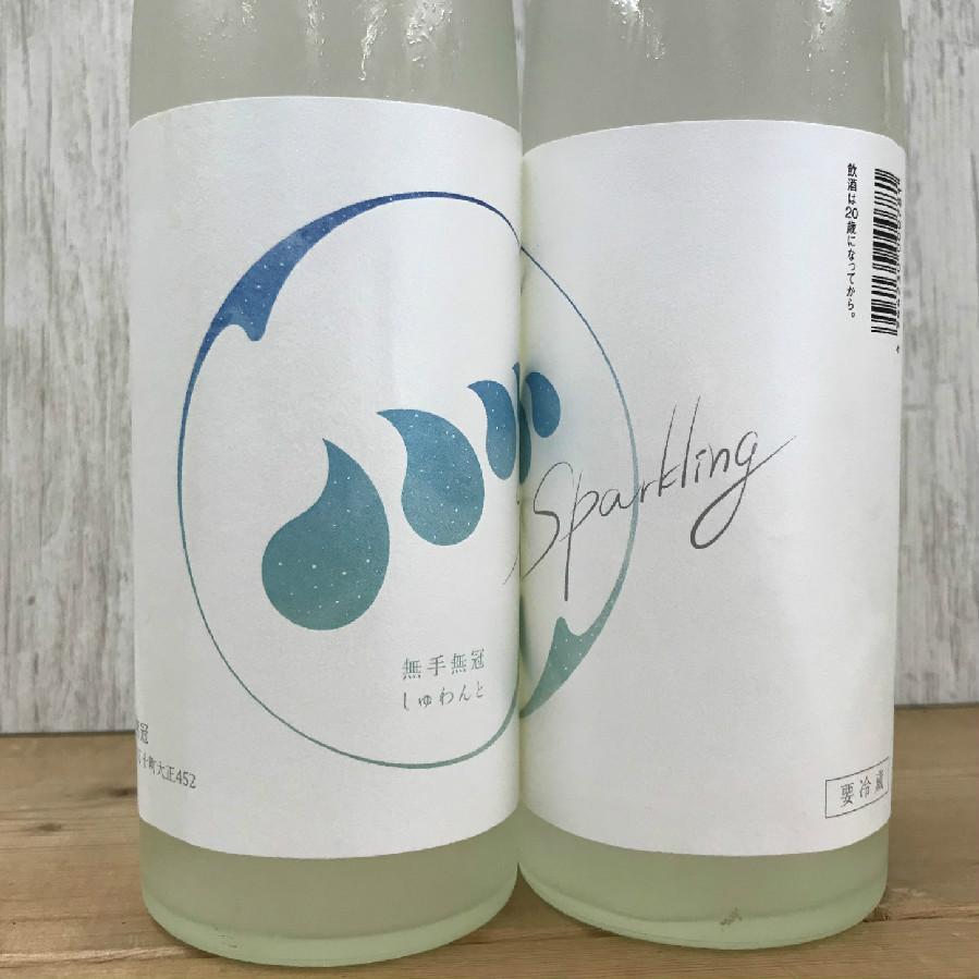日本酒 高知 無手無冠 純米吟醸酒 しゅわんと 500ml (summer) igossou-sakaya 05