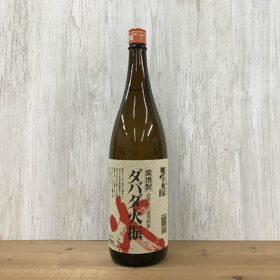 焼酎 高知 無手無冠 栗焼酎 ダバダ火振 1800ml(くり)|igossou-sakaya|02
