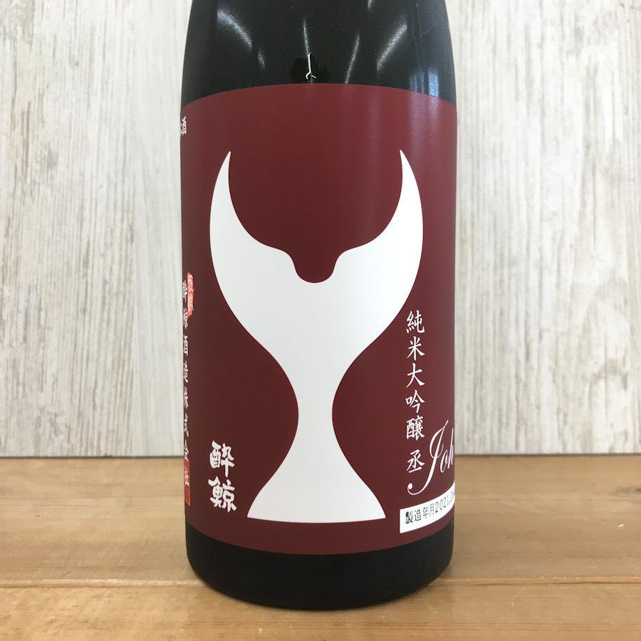 日本酒 高知 酔鯨 純米大吟醸 丞 (Joh) ジョウ 720ml(酔SP) (父の日) お中元 夏ギフト|igossou-sakaya|02