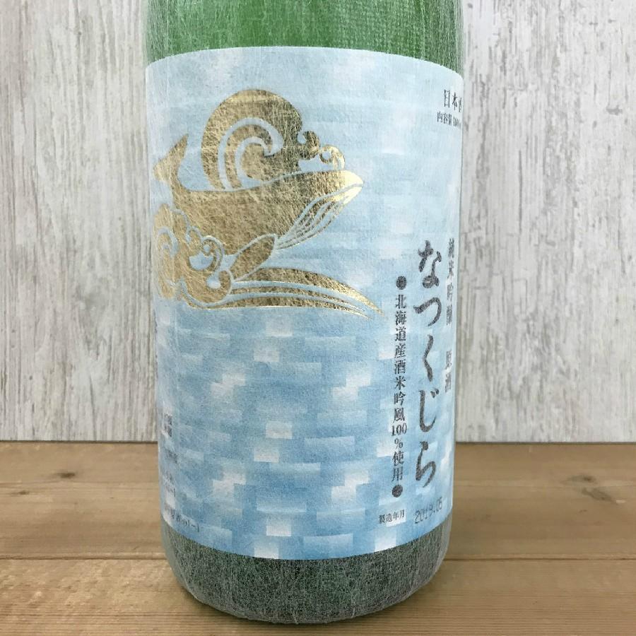 日本酒 高知 酔鯨 純米吟醸 なつくじら 原酒 1800ml (summer)|igossou-sakaya