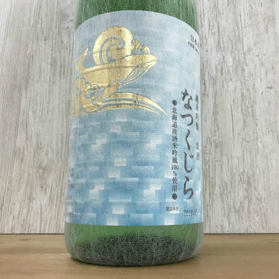 日本酒 高知 酔鯨 純米吟醸 なつくじら 原酒 1800ml (summer)|igossou-sakaya|04
