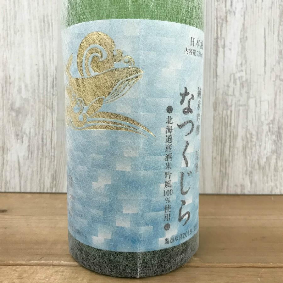 日本酒 高知 酔鯨 純米吟醸 なつくじら 原酒 720ml   (summer)|igossou-sakaya