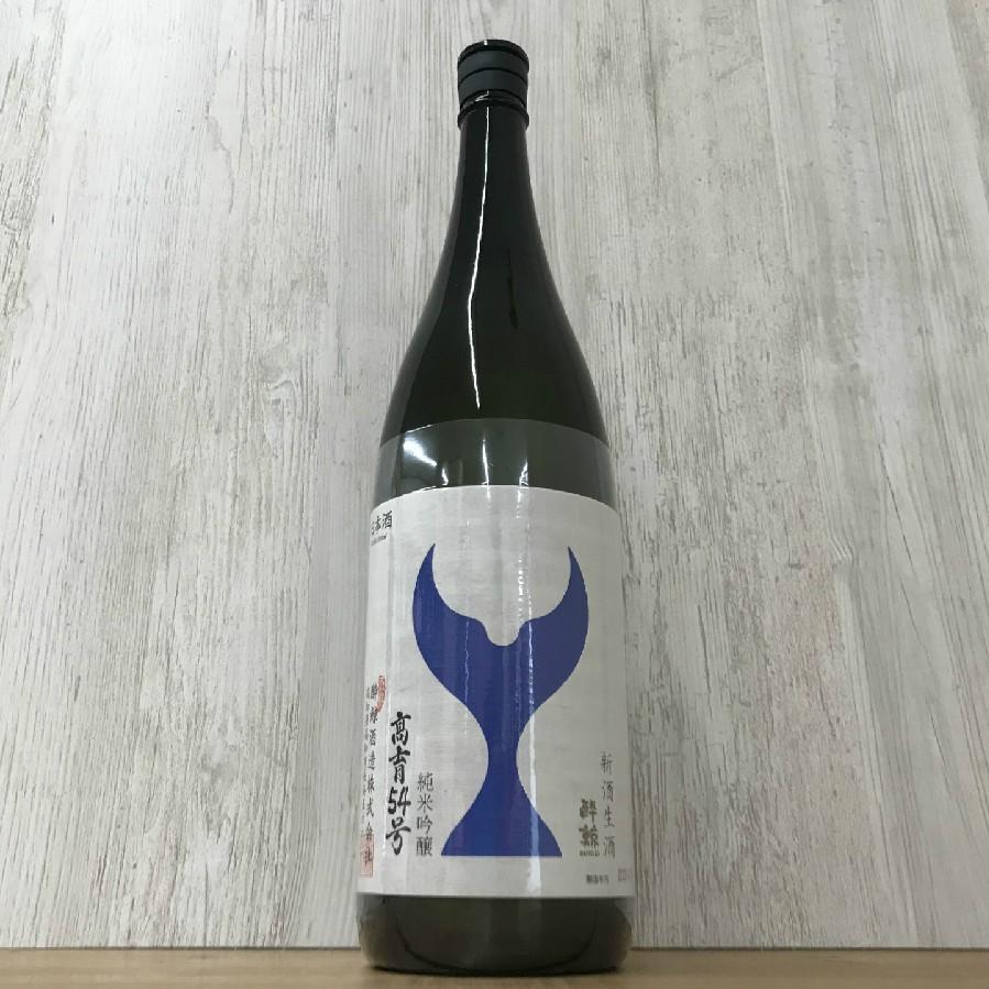 日本酒 高知 酔鯨 純米吟醸 高育54号 新酒生酒 1800ml (酔54生)(新特 ) igossou-sakaya 04
