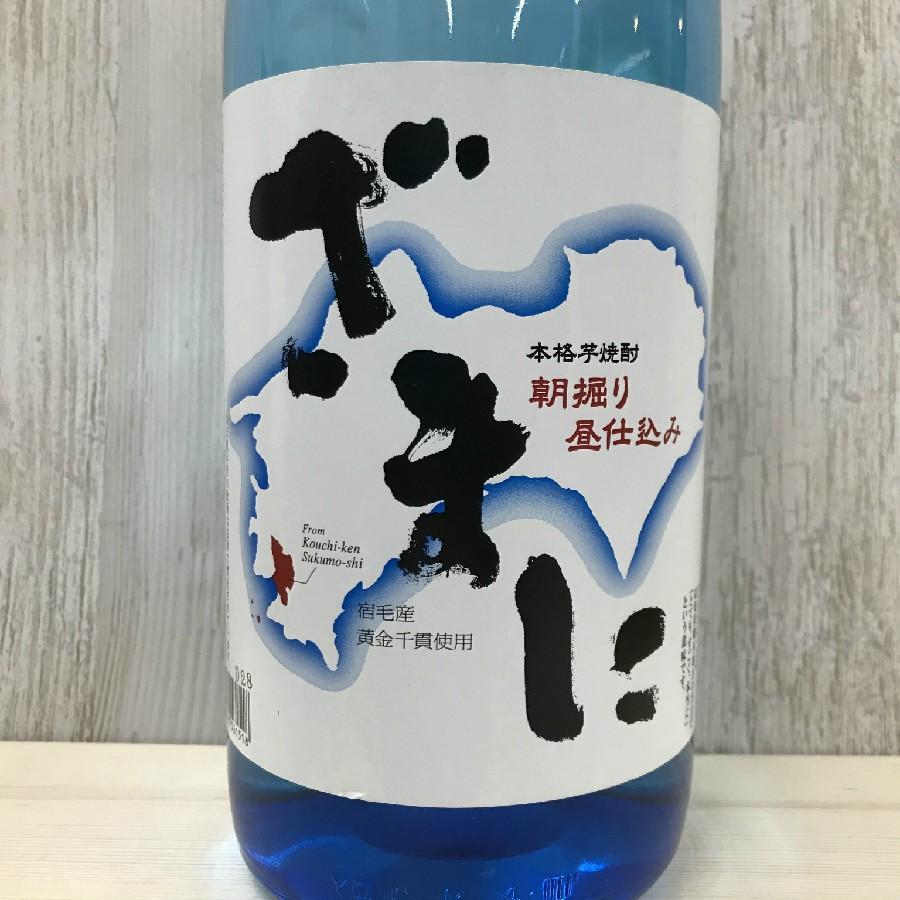 焼酎 高知 すくも酒造 芋焼酎 ざまに 1800ml|igossou-sakaya