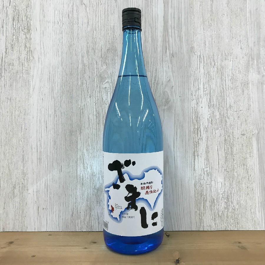 焼酎 高知 すくも酒造 芋焼酎 ざまに 1800ml|igossou-sakaya|02