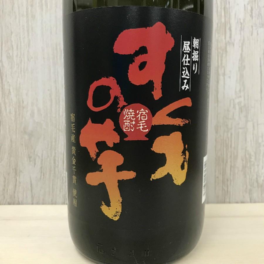 焼酎 高知 すくも酒造 芋焼酎 すくもの芋 1800ml|igossou-sakaya