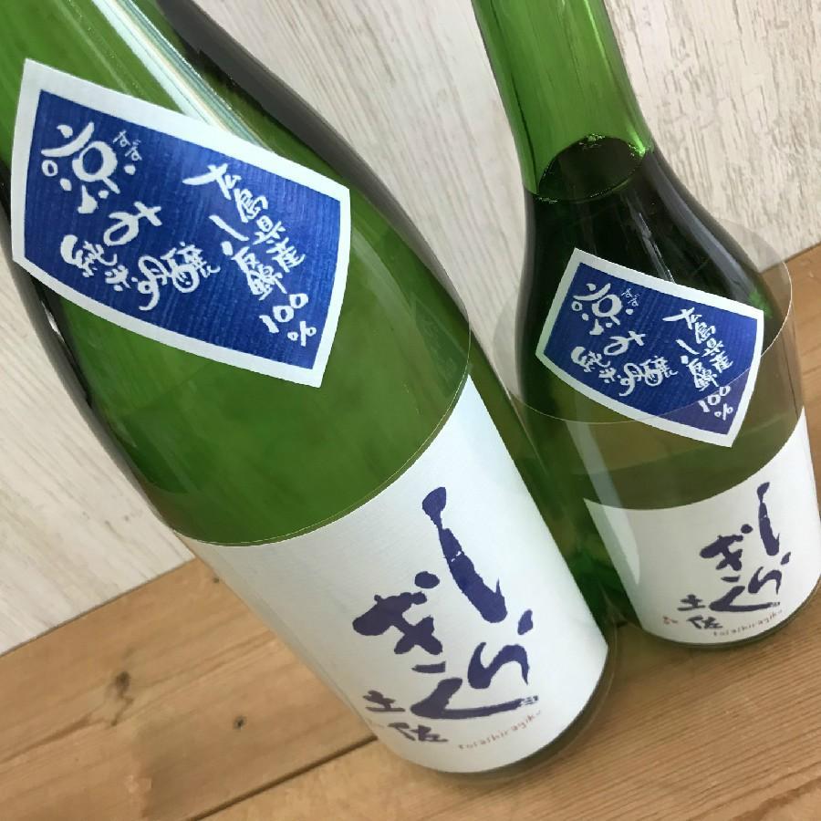 日本酒 高知 土佐しらぎく 涼み純米吟醸 720ml (summer)|igossou-sakaya|14