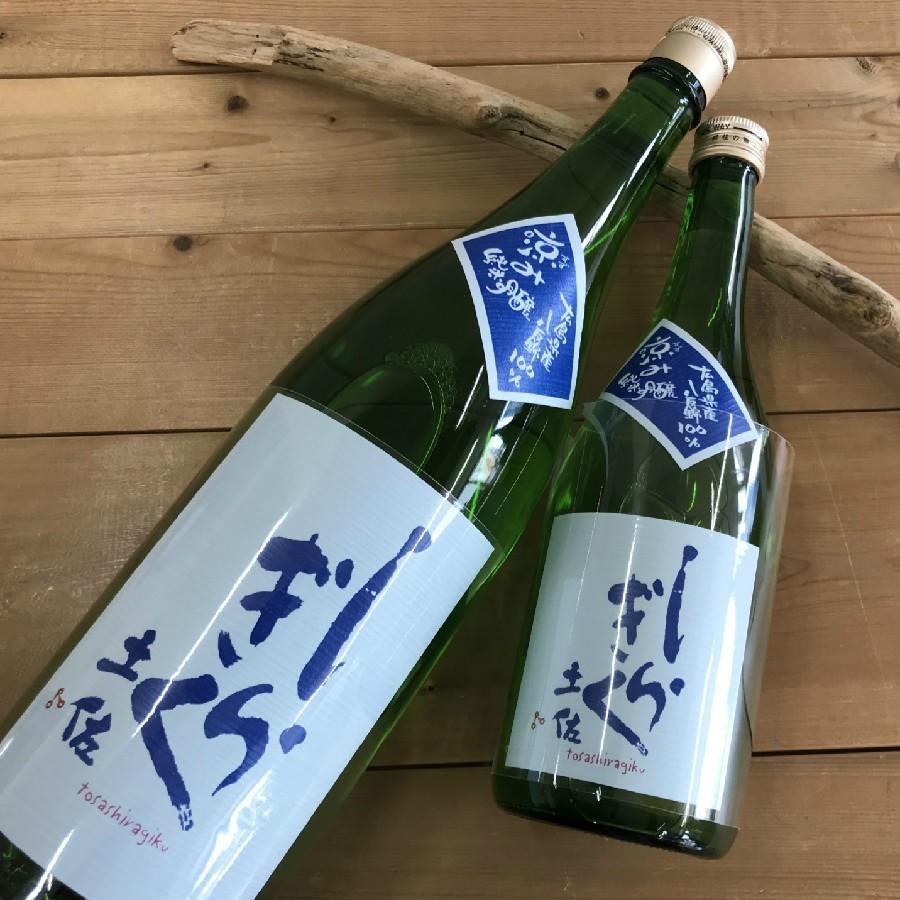 日本酒 高知 土佐しらぎく 涼み純米吟醸 720ml (summer)|igossou-sakaya|15