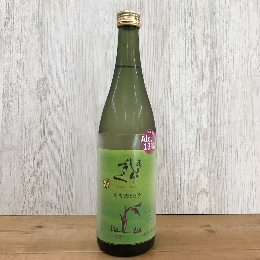 日本酒 高知 土佐しらぎく 高育酒80号 (土佐麗-とさうらら-) 720ml (とさうらら) igossou-sakaya 02