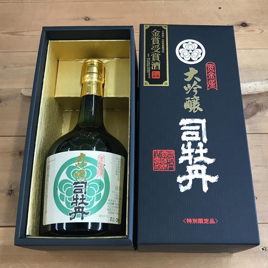日本酒 高知 司牡丹 大吟醸 黒金屋 720ml  (父の日) お中元 夏ギフト|igossou-sakaya|03