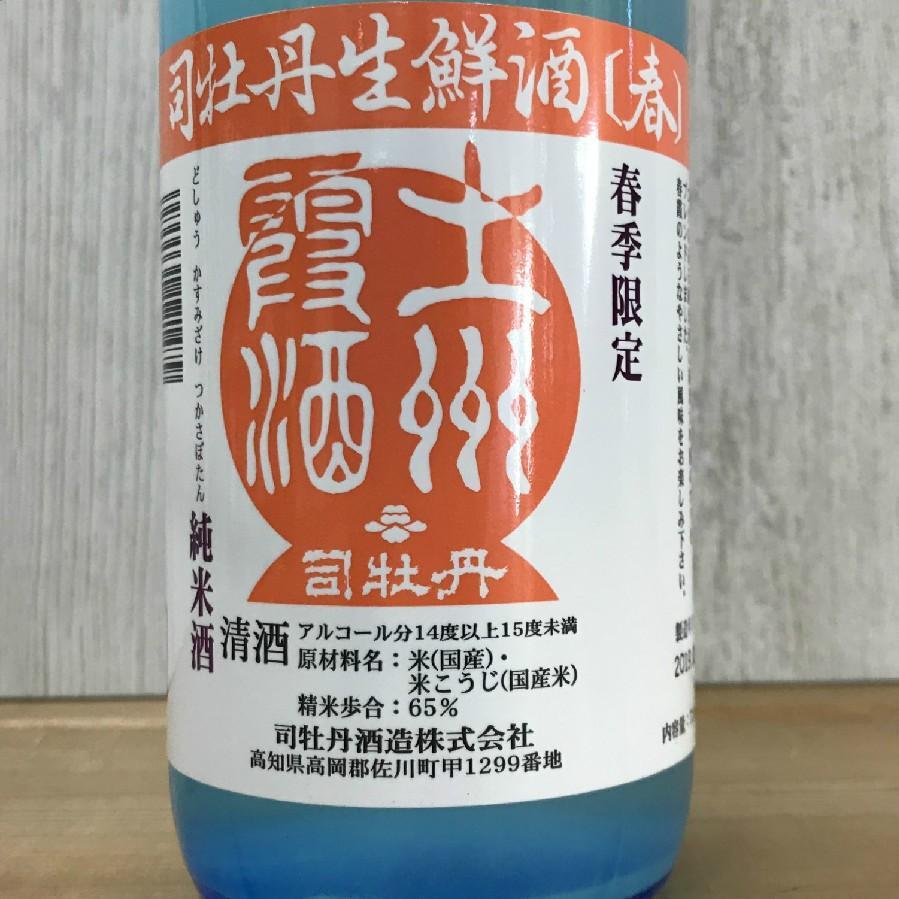 日本酒 高知 司牡丹 生鮮酒 <春> 土州霞酒 純米酒  720ml igossou-sakaya 02