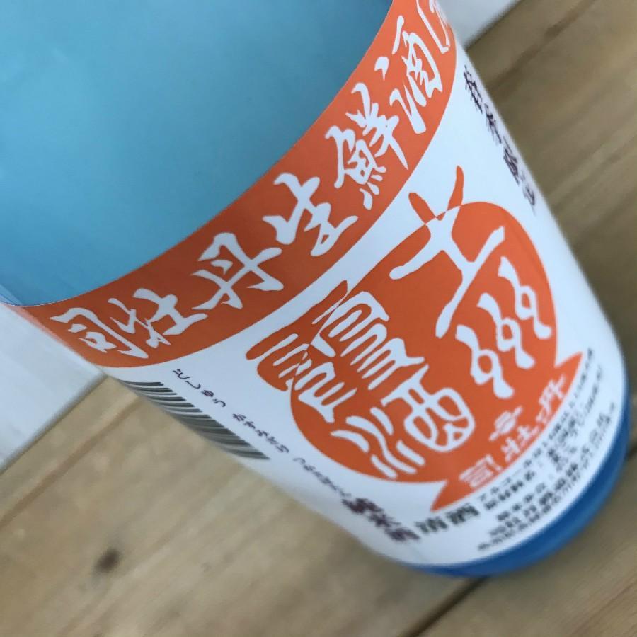 日本酒 高知 司牡丹 生鮮酒 <春> 土州霞酒 純米酒  720ml igossou-sakaya 06