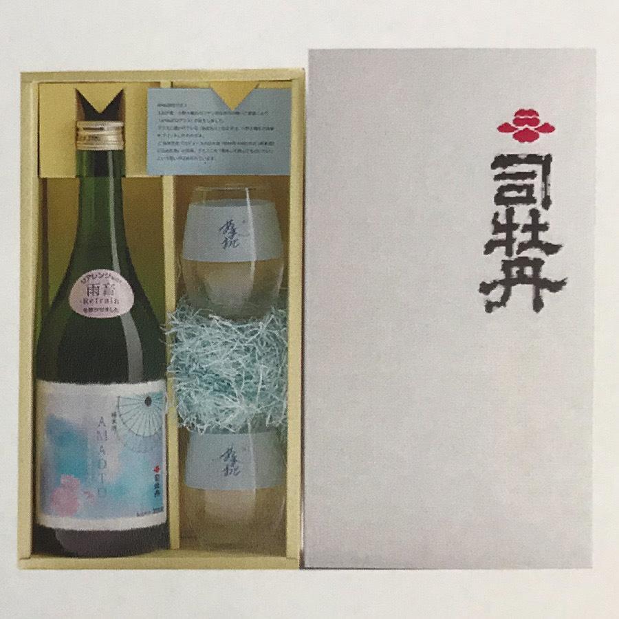 日本酒 高知 司牡丹 純米酒 AMAOTOグラスセット 小野大輔 自筆サイン入り 限定品 720ml(司・あまおと) igossou-sakaya 02