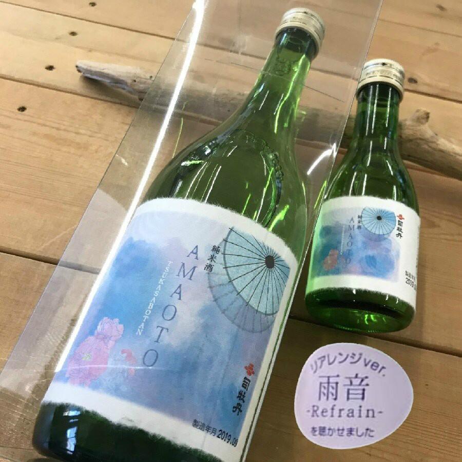 日本酒 高知 司牡丹 純米酒 AMAOTO Refrain  ーあまおと リフレインー  720ml (司・あまおと) igossou-sakaya 03