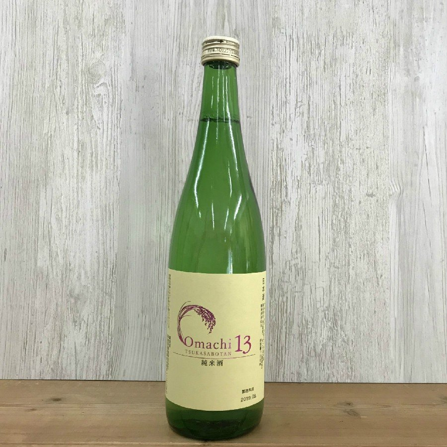 日本酒 高知 司牡丹 純米酒 Omachi 13 −おまち サーティーン− 720ml|igossou-sakaya|02