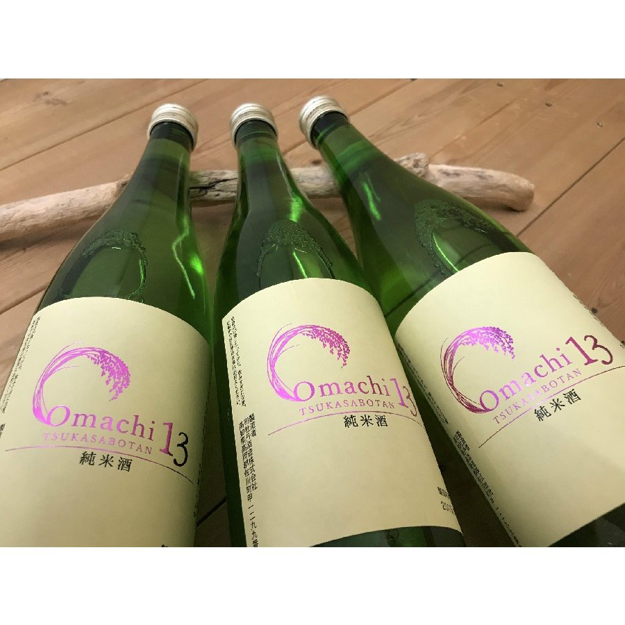 日本酒 高知 司牡丹 純米酒 Omachi 13 −おまち サーティーン− 720ml|igossou-sakaya|11