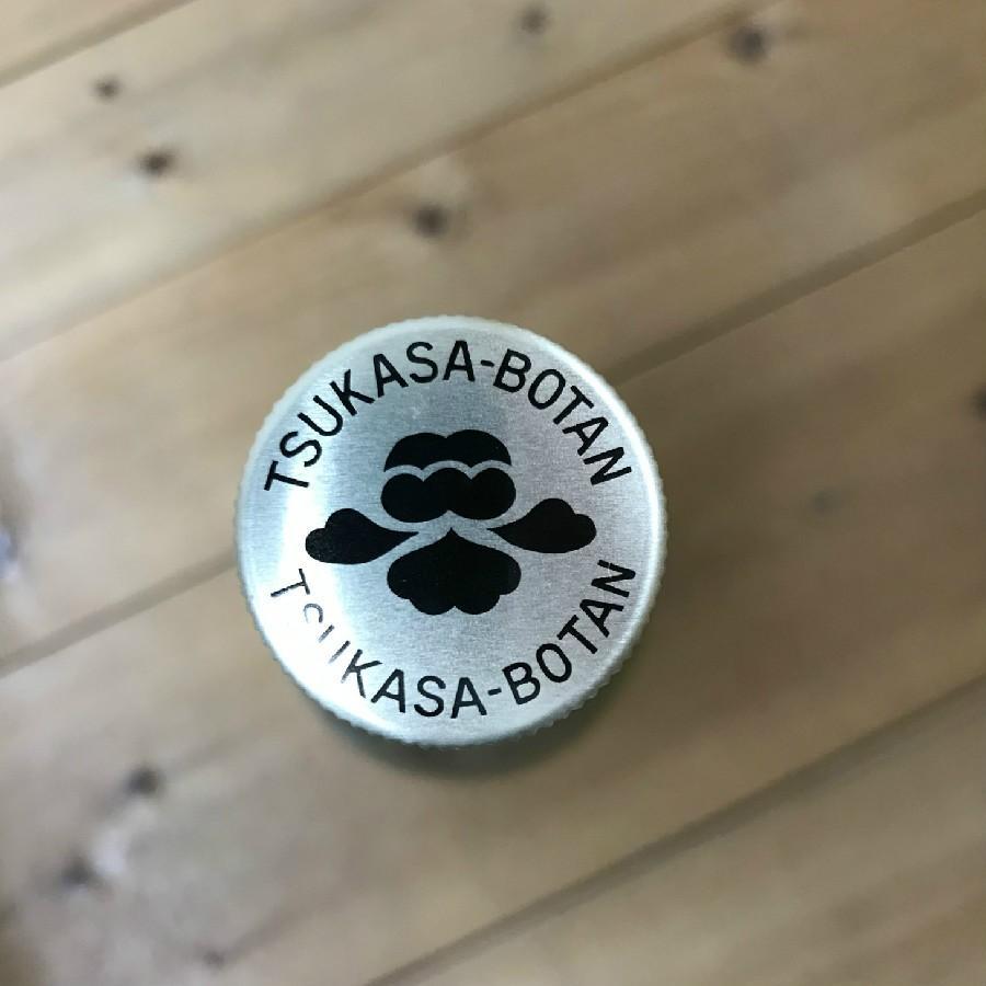 日本酒 高知 司牡丹 純米酒 Omachi 13 −おまち サーティーン− 720ml|igossou-sakaya|06