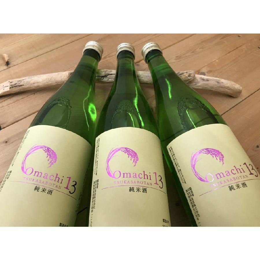 日本酒 高知 司牡丹 純米酒 Omachi 13 −おまち サーティーン− 720ml|igossou-sakaya|10