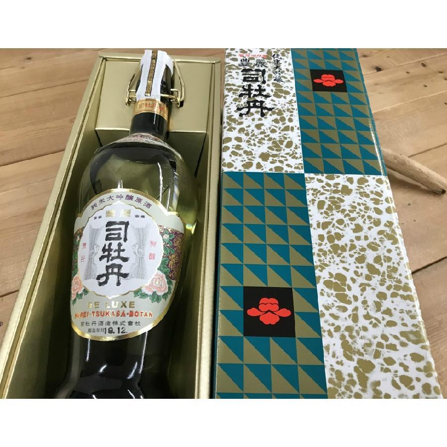 日本酒 高知 デラックス豊麗司牡丹 900ml お中元 夏ギフト|igossou-sakaya|12