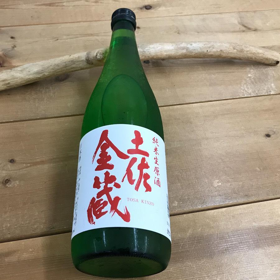 日本酒 高知 豊能梅 土佐金蔵 純米生原酒 720ml (新特) igossou-sakaya 05
