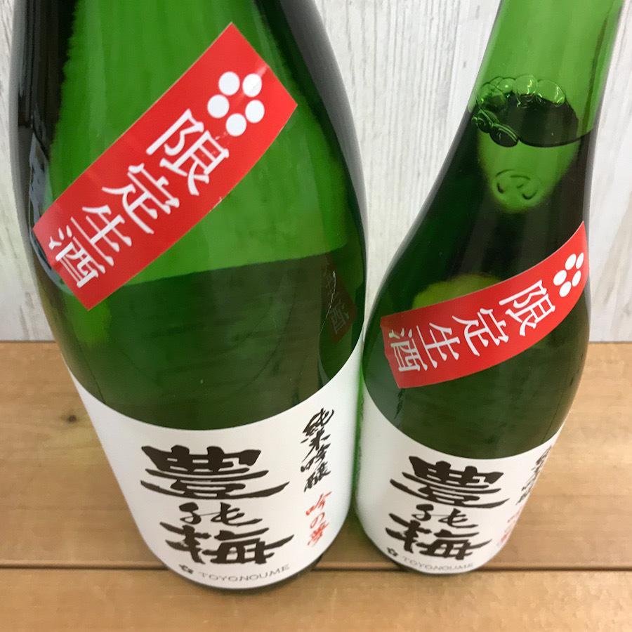 日本酒 高知 豊能梅 純米吟醸 吟の夢仕込 限定生 720ml(新特)|igossou-sakaya|12