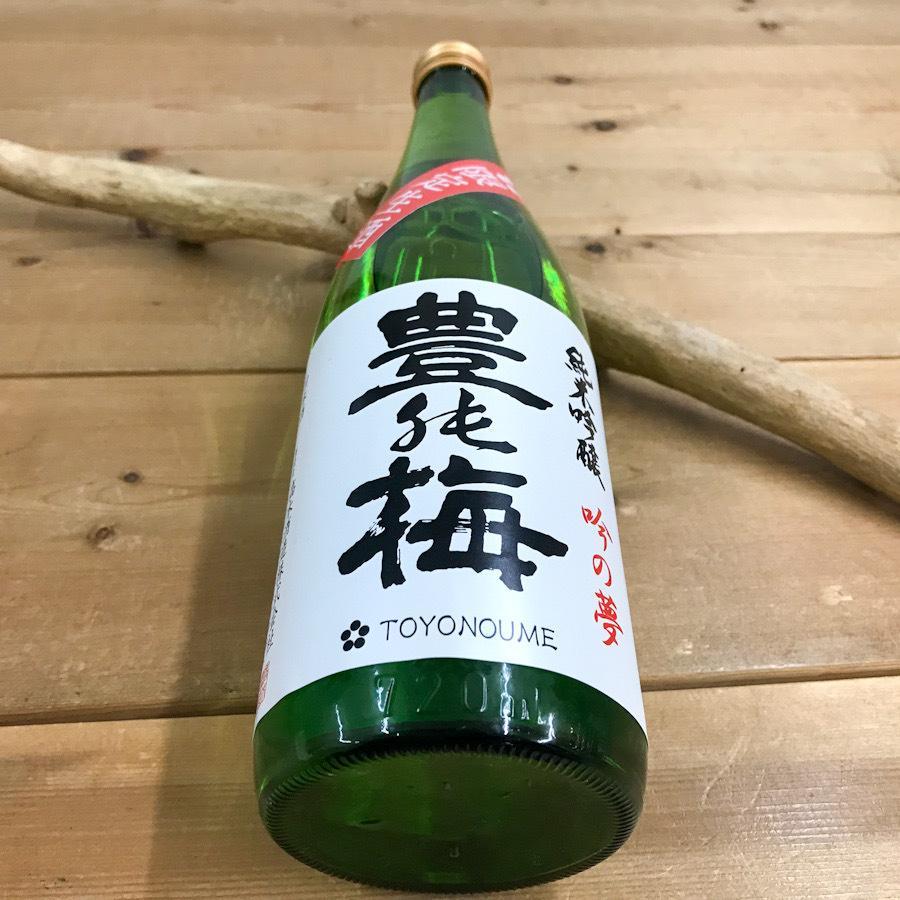 日本酒 高知 豊能梅 純米吟醸 吟の夢仕込 限定生 720ml(新特)|igossou-sakaya|06