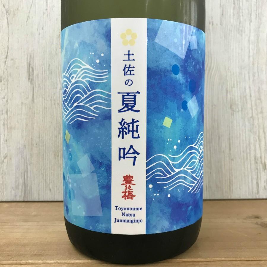 日本酒 高知 豊能梅 土佐の夏純吟 1800ml (summer)|igossou-sakaya|01