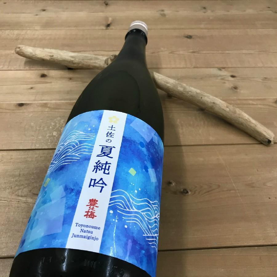 日本酒 高知 豊能梅 土佐の夏純吟 1800ml (summer)|igossou-sakaya|05