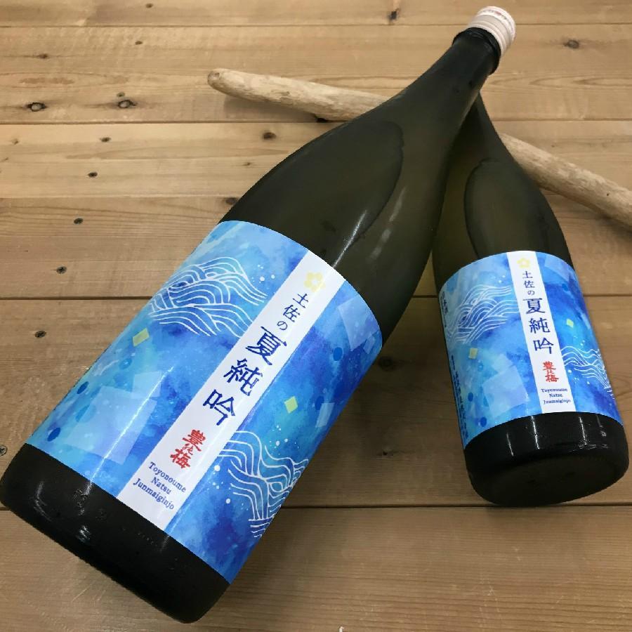 日本酒 高知 豊能梅 土佐の夏純吟 1800ml (summer)|igossou-sakaya|07