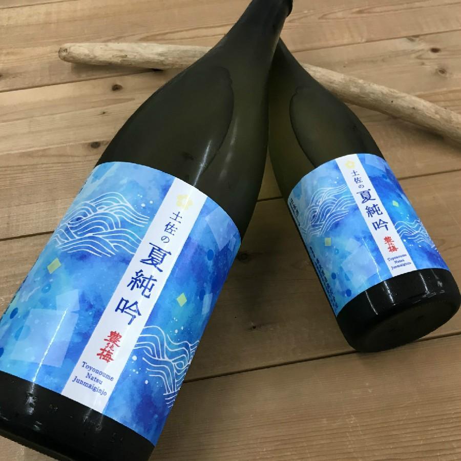 日本酒 高知 豊能梅 土佐の夏純吟 1800ml (summer)|igossou-sakaya|08